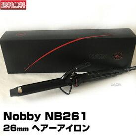 【ヘアーアイロン】NB261(26mm)カールアイロン 【正規品 現行最新モデル テスコム】【Nobby ノビー ノビィ】ヘアーアイロン【送料無料】(あす楽)(プレゼント ギフト)(ラッキーシール対応)