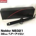 【ヘアーアイロン】NB321(32mm)カールアイロン 【正規品 現行最新モデル テスコム】NB320がリニューアル!【Nobby …