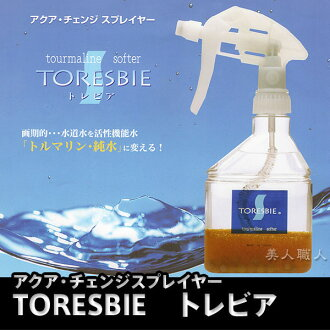 Aqua changes player TORESBIE Trebia capacity 300ml02P20Nov15