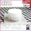 【あす楽対応】菊星 Baby Balance ベビーバランス 120g 【4個で送料無料】【医薬部外品】【プレゼント ギフト】