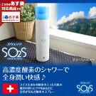 スウォッツ(300ml)【SO2S】【ヴァリュゲイツ】