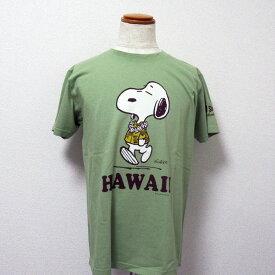 """【セール!!】【送料無料】 SUN SURF × PEANUTS サンサーフ × ピーナッツ Tシャツ """"HAWAII"""" SS78116"""