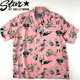 "【 STAR OF HOLLYWOOD 】【 スターオブハリウッド 】【送料無料!!】 STAR OF HOLLYWOOD HIGH DENSITY RAYON SHORT SLEEVE OPEN SHIRT ""GIRLS 'N' GUITARS"" by VINCE RAY スターオブハリウッド × ヴィンス・レイ 半袖 レーヨン オープンシャツ 日本製 SH38375"