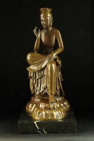 【送料無料】ブロンズ仏教美術弥 勒菩薩半跏思惟像 広隆寺の宝冠弥勒 銅像 彫刻 仏像 インテリア
