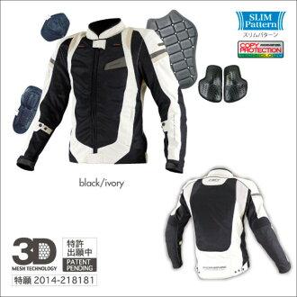小峰 JK-082 修身网格夹克保护内脏 3D 07-082