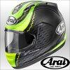 Arai RX-7 RR5 CRUTCHLOW GP crutchlow GP CAL crutchlow player replica full face helmet