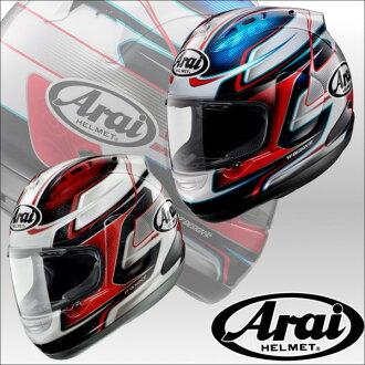 Arai RX-7 RR5 PEDROSA GP Dani Pedrosa GP D and Pedrosa replica full face helmet