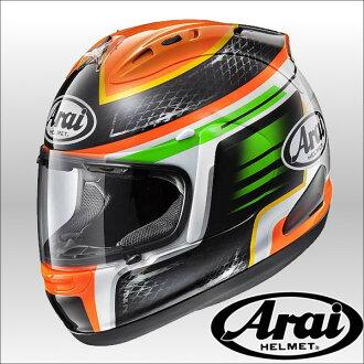 Arai RX-7 RR5 RABAT Rabat Esteve Rabat player replica full face helmet