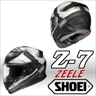 Z-7 ZEELE set seven Seele full face helmet SHOEI Z7