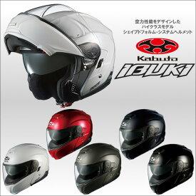 OGKカブト IBUKI イブキ システムヘルメット インナーサンシェード搭載 オージーケー カブト パールホワイト/M