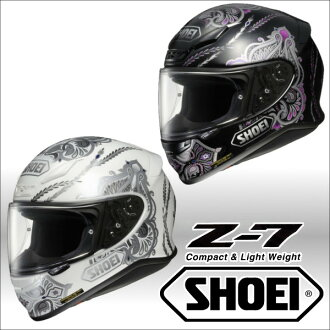 Z-7 DUCHESS Dutchess full face helmets SHOEI Z7