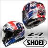 Z-7 INDY MARQUEZ Indianapolis Marc Márquez player replica full face helmets SHOEI Z7