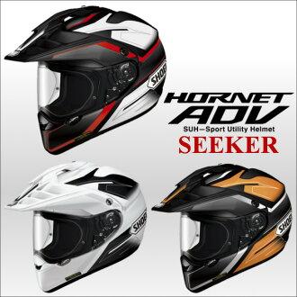 SEEKER HORNET ADV-ADV-seekers full face helmets off-road helmet SHOEI Motocross
