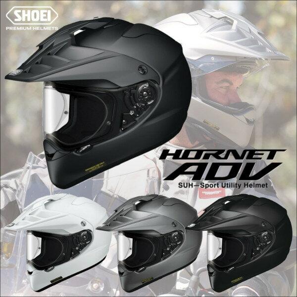 ショウエイ HORNET ADV ホーネットADV フルフェイスヘルメット オフロードヘルメット SHOEI モトクロス