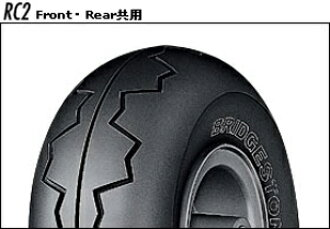 RC2 RMS00010 3.00-4 브리지 스톤 타이어 RACING