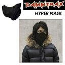 Hypermask001