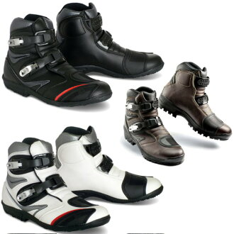 TOUGH GEAR touring boots tough gear GAERNE Vibram-lug sole Japanese-only wood used Italy-