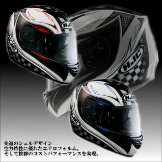 HJC CL-ST crave HJH040 / full face helmet RS Taichi