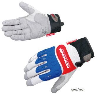 강사 글러브 프로 EX Instructor Gloves Pro EX 06-134 GK-134 오토바이