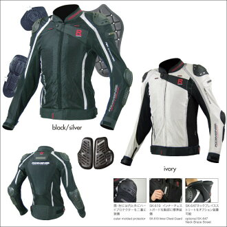komine プロテクトスポーツ mesh jacket R spec 07-055 JK-055