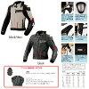 KOMINE JK-015 スプリームチタニウム mesh jacket aversa 07-015