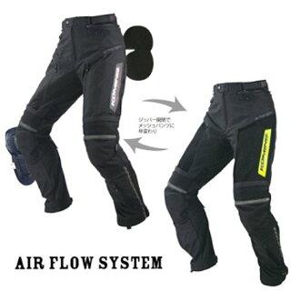 KOMINE PK-716 Fryer air riding pants 07-705 XS-4 XLB size connection zipper