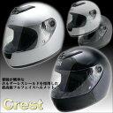 Crosscr710