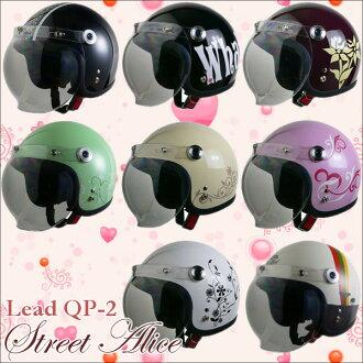 Leading industrial QP-2 Jet helmet StreetAlice ストリートアリス LEAD QP2