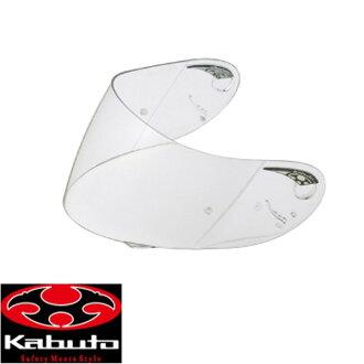 KAMUI 용 쉴드 CF-1-P 일반 표준 Insert Lens 해당 장착 핀 가무이 호주 케이