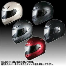 OGKカブト カブトFF-R3 フルフェイスヘルメット パールホワイト/L