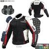 Komine JK-092 R spec sport mesh jacket - Lombardo R-SPYAC Sports M-JKT-LOMBARD KOMINYA