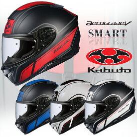 OGKカブト カブト AEROBLADE-5 SMART エアロブレード・ファイブ スマート フルフェイスヘルメット ホワイトブラック/L
