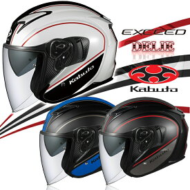 OGKカブト カブト EXCEED DELIE エクシード・デリエ オープンフェイスヘルメット ホワイトブラック/XL