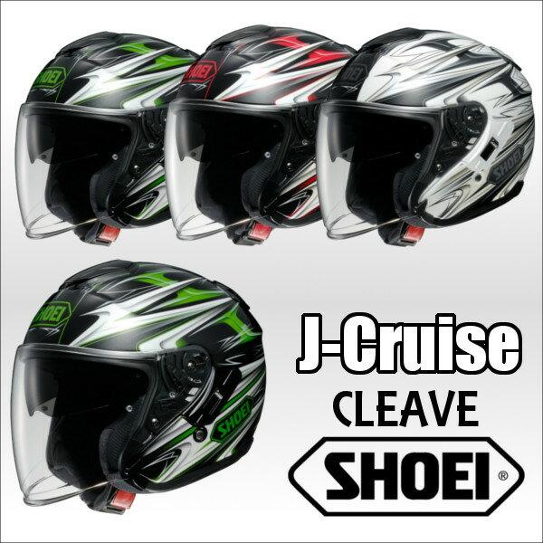 SHOEI J-CRUISE CLEAVE ジェイクルーズクリーブ オープンフェイスヘルメット ジェットヘルメット ショウエイ