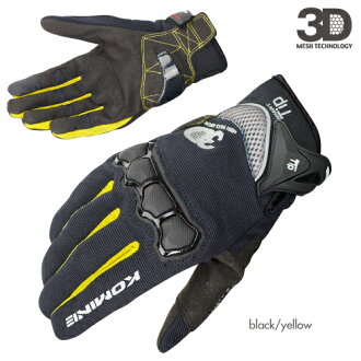 KOMINE GK-162 3D protected mesh gloves plus 06-162