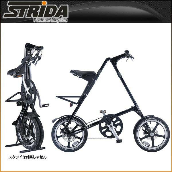 【スマホエントリーでポイント10倍!】ストライダ 折りたたみ自転車 LT (BLACK)【小径車】【STRIDA 】