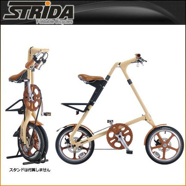 【スマホエントリーでポイント10倍!】ストライダ 折りたたみ自転車 LT (CREAM)【小径車】【STRIDA 】