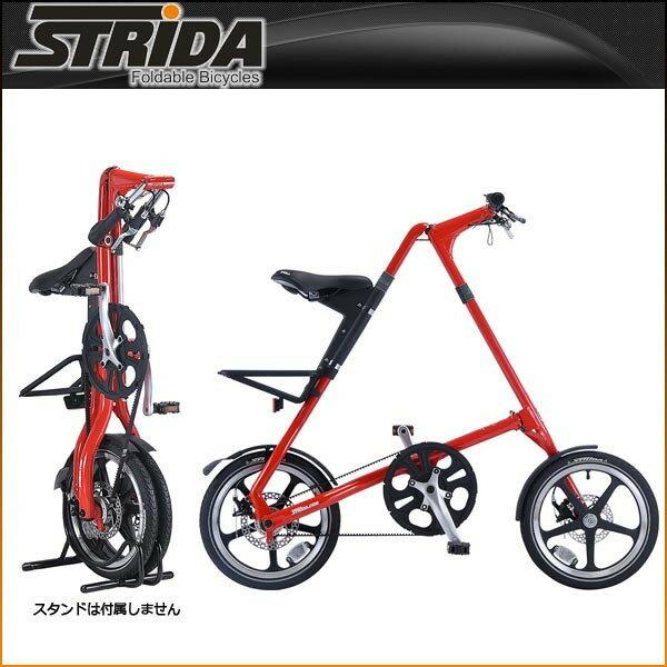【スマホエントリーでポイント10倍!】ストライダ 折りたたみ自転車 LT (RED)【小径車】【STRIDA 】