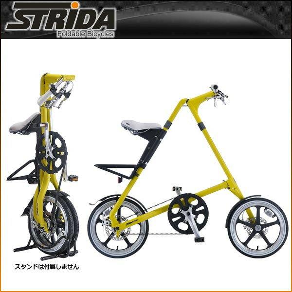【スマホエントリーでポイント10倍!】ストライダ 折りたたみ自転車 LT-PASTEL (MUSTARD)【小径車】【STRIDA 】