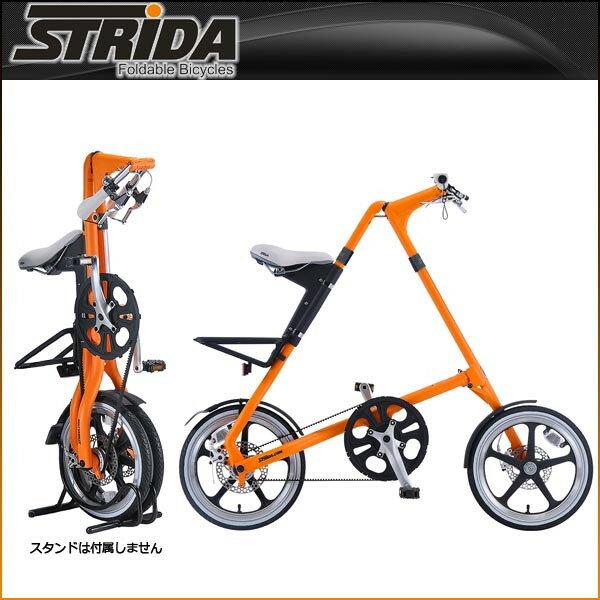 【スマホエントリーでポイント10倍!】ストライダ 折りたたみ自転車 LT-PASTEL (SUNKIST)【小径車】【STRIDA 】