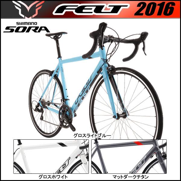 フェルト 2016 F95【ロードバイク/ROAD】【SORA(ソラ)】【FELT】【2016年モデル】