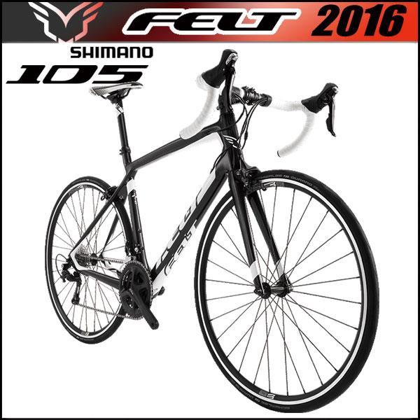 FELT(フェルト) 2016 Z5【ロードバイク/ROAD】【自転車】【2016年モデル】