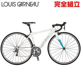 ルイガノ 2017年モデル CLR【ロードバイク】【LOUIS GARNEAU】【自転車】