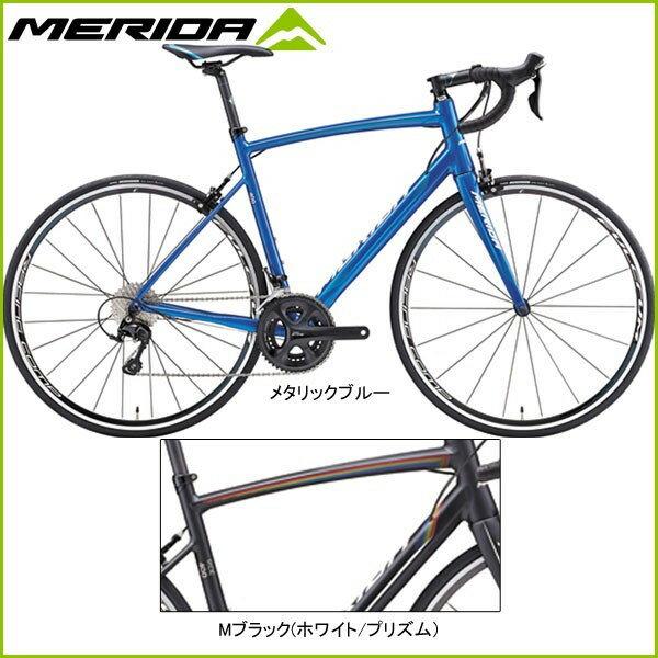 【30%オフ!】MERIDA(メリダ) 2017年モデル ライド 400 / RIDE 400【ロードバイク/ROAD】【運動/健康/美容】【※子供車対象外】