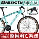 【先行予約受付中】ビアンキ 2018年モデル KUMA 26(クマ26)【26インチ】【MTB/マウンテンバイク】【Bianchi】