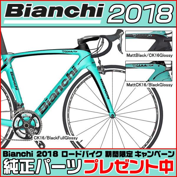 ビアンキ 2018年モデル OLTRE XR 4 DURA ACE MIX(オルトレ XR 4 デュラエース ミックス)【ロードバイク/ROAD】【Bianchi】