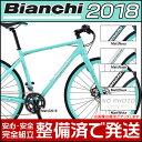 ビアンキ 2018年モデル ROMA 3(ローマ3)クロスバイク】【Bianchi】