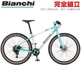ビアンキ 2018年モデル SIKA(シカ)【27.5インチ】【MTB/マウンテンバイク】【Bianchi】