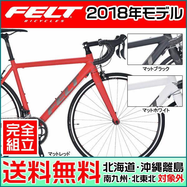 FELT(フェルト) 2018年モデル F95【ロードバイク】【2017年継続モデル】