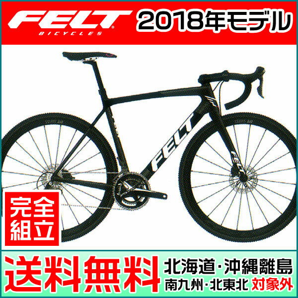 FELT(フェルト) 2018年モデル F5x【ロードバイク】